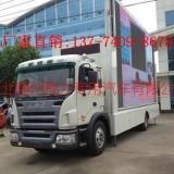 供应厂家直销江淮LED广告车/ 成都LED广告车销售公司