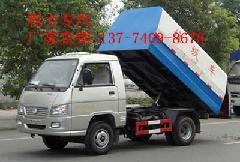 供应程力专汽福田时代密封垃圾车