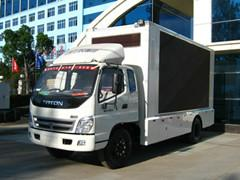 供应福田LED宣传车、多功能LED广告视频车、天津LED广告车经销商