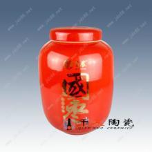 供应陶瓷包装罐