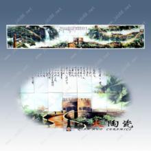 供应陶瓷墙壁画