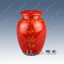 供应陶瓷密封罐陶瓷膏方密封罐
