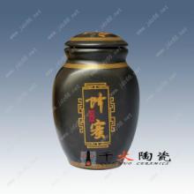 供应定做陶瓷包装罐