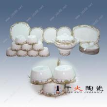 高白瓷餐具批发,高白瓷餐具价格,景德镇骨瓷餐具