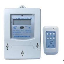 供应平顶山遥控卡IC卡预付费电表