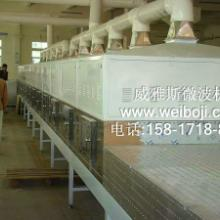 供应用于木材烘干干燥的云南微波木材烘干窑