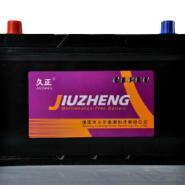久正免维护蓄电池产品图片