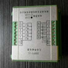 供应大功率继电器2EDP-L