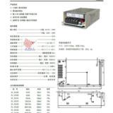 供应开关电源SYN-35-S12