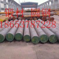 35CrMoV圆钢成分/锻圆价格/传动轴锻件/锻轴/石油钻杆钢