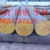 生产5CrNiMoV圆钢成分/锻圆价格/锻轴/传动轴锻件/模块/齿轮轴  5CrNiMoV圆钢成分/锻圆