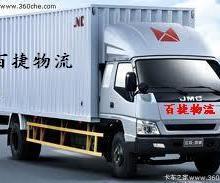 供应苏州至抚州货运/苏州至抚州物流/苏州至抚州仓储批发