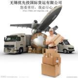 供应液体国际快递食品国际快递