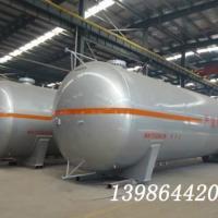 供应100立方液氨储罐
