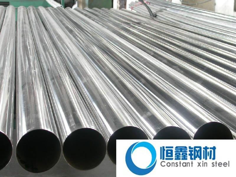 供应12CrMo无缝管批发价 12CrMo合结钢