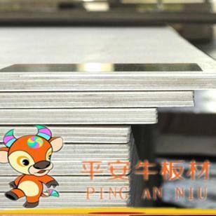 平安牛板材E0级奥面杂木家具板图片