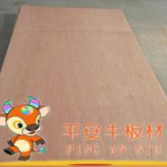 E1级9厘胶合板家具板E0级胶合板图片