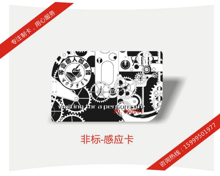 深圳厂图片/深圳厂样板图 (1)