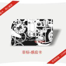 深圳厂家制作各种非标卡图片