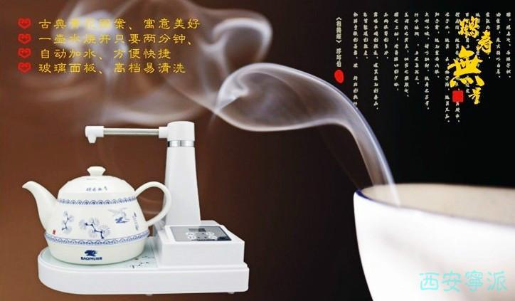 供应西安青花电热水壶,鹤寿无量青花陶瓷品牌烧水茶壶礼盒