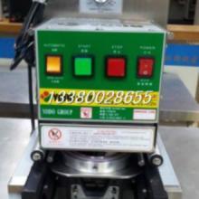供应YODO奶茶封杯机K-2590D2