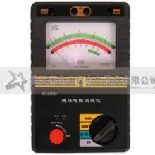 BC2550高压绝缘电阻测试仪高压绝缘电阻测试仪绝缘电阻测试仪