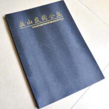 供应奉化菜谱印刷,奉化菜谱装订,奉化菜谱工厂