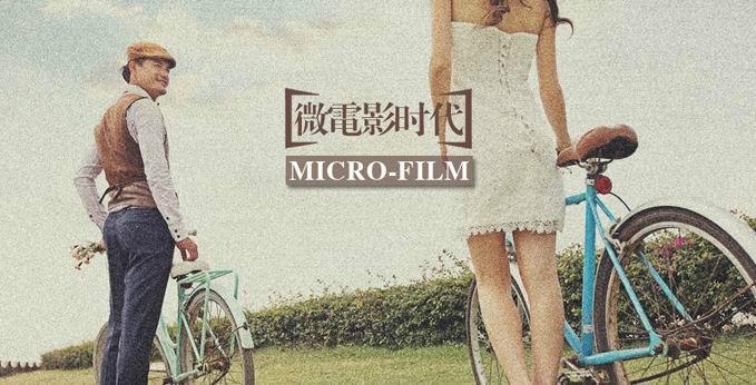 微电影电影祖业_中国微电影城首个接待点今日起在四川省西充县