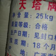 供应用于胶合板用黏胶的板材专用面粉