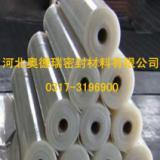 供应防辐射橡胶板