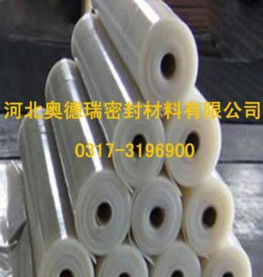 硅橡胶图片/硅橡胶样板图 (4)