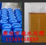 设备预膜剂图片