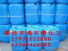 供应臭味剂厂家临沂锅炉臭味剂  供暖水防盗水臭味剂批发