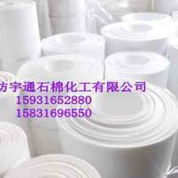 供应四氟板经销商,四氟板经销商地址,四氟板经销商价格