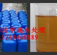 防丢水臭味剂价格图片