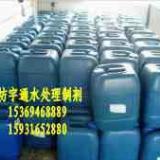 供应辽宁省臭味剂臭味变色剂生产批发#臭味剂臭味变色剂厂家