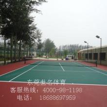 长安篮球场施工图片