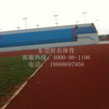 跑道看台油漆生产厂家,300米塑胶跑道预算要多少钱?篮球场翻新找世名批发