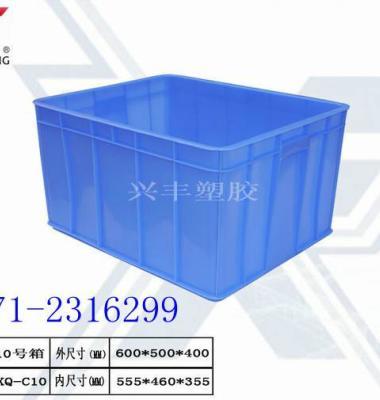 有塑料周转箱物流箱供应商贵港直销图片/有塑料周转箱物流箱供应商贵港直销样板图 (3)