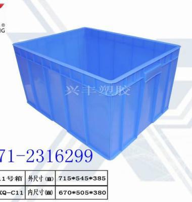 有塑料周转箱物流箱供应商贵港直销图片/有塑料周转箱物流箱供应商贵港直销样板图 (1)