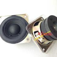 库存现货2.75寸喇叭70mm扬声器图片