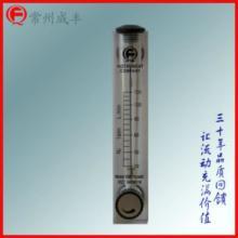 氧气流量计[成丰流量仪表]图片