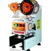 重庆水精灵WD-82全自动奶茶封口机商用封口机封杯机全白色烤瓷批发