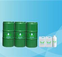 供应精细化学品