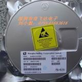 BL8531CC3TR60上海贝岭正品原装现货