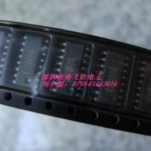 驱动器/接收器/收发器DS26C31TMX