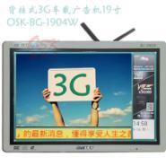 欧视卡19寸3G车载广告机图片