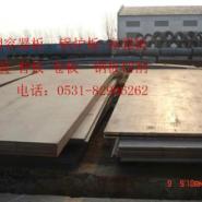 锰板厂家16mn钢板供应商图片