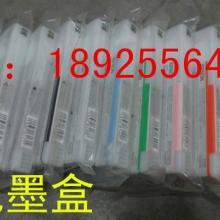 供应爱普生4910打印机拆机墨盒