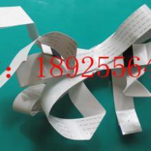 供应爱普生4880C/4450/4880/4800原装主板排线
